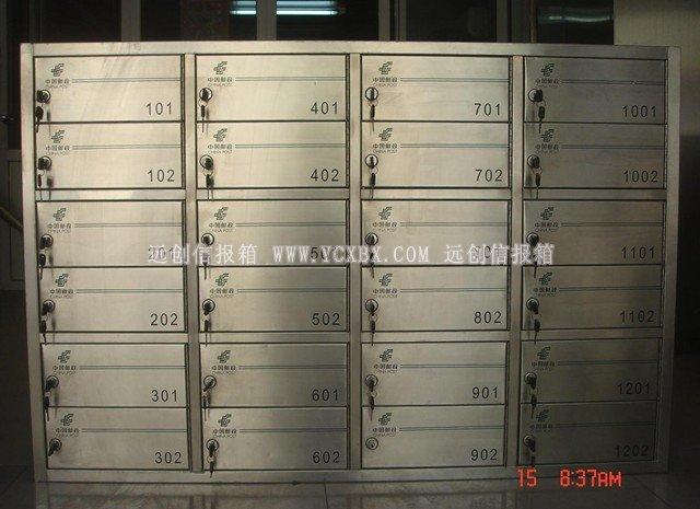 邮政信报箱_不锈钢信报箱_小区邮政标识信报箱